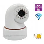 Cute Snail H.264 Pan-Tilt Wifi Wireless Baby Camera with Motion Detection Mobile View and 2-Way Audio