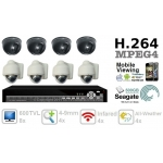 Combo 600TVL 8 ch channel CCTV Camera DVR Security System Kit Inc H.264 Network Mobile Access DVR All-weather 4-9mm Varifocal IR 20M 3-axis Dome Bracket Camera 500GB HDD