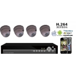 600TVL 4 Camera CCTV DVR Kit Vandalproof Waterproof Camera and 4ch H.264 DVR with Mobile and Internet Access WITHOUT Hard Drive and Cable