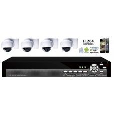 600TVL 4CH channel CCTV DVR Kit Inc. H.264 Network DVR with Mobile Viewing and 4-9MM Varifocal Dome Bracket Cameras with IR and 3-Axis Bracket NO Hard Drive and Cable