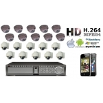 High Definition 20 Camera CCTV Kit 600TVL Varifocal Vandal Proof All-weather IR 30M Cameras accessed by Mobile and Internet