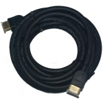 5M 15FT HDMI MM Male Cable Gold 1080P Cord for HD-SDI and HDMI CCTV Camera DVRs
