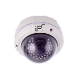 2 Megapixel 1600x1200 2.8-12MM Vandal-Proof IR 130 Feet IP Dome Camera