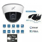 WDR 1 Mega Pixel High Definition Waterproof IP network Dome camera  PoE Onvif conformant and IR CUT