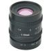 20mm 5 mp Mega Pixel CCTV Camera Lens Manual Iris